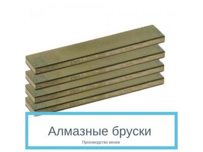 Алмазные бруски для заточки и правки