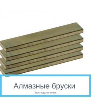 Набор алмазных брусков Профи 4-шт 25х10х200 мм  100% алмаза