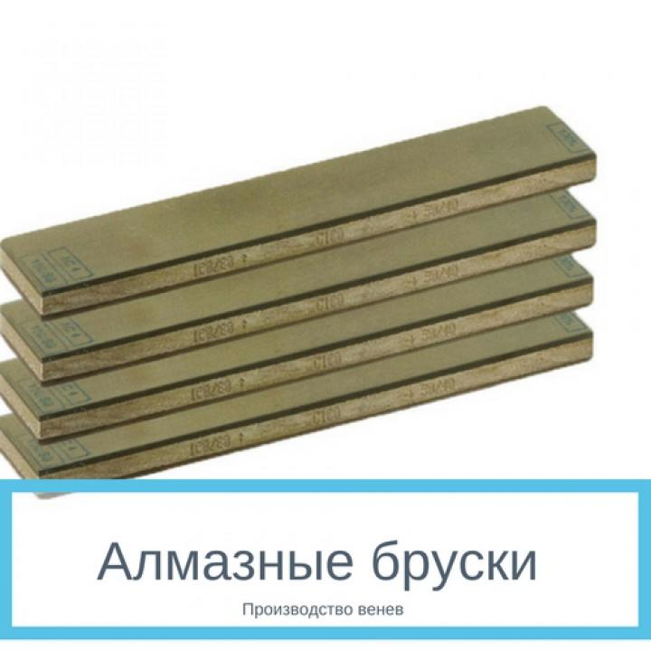 Набор алмазных брусков Профи 4-шт 35х10х200 мм  25% алмаза