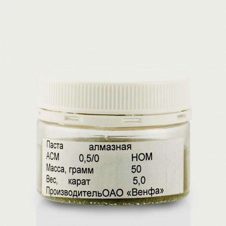 Паста Алмазная АСМ 0.5/0 НОМ