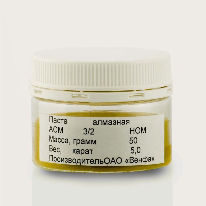 Паста Алмазная АСМ 3/2 НОМ