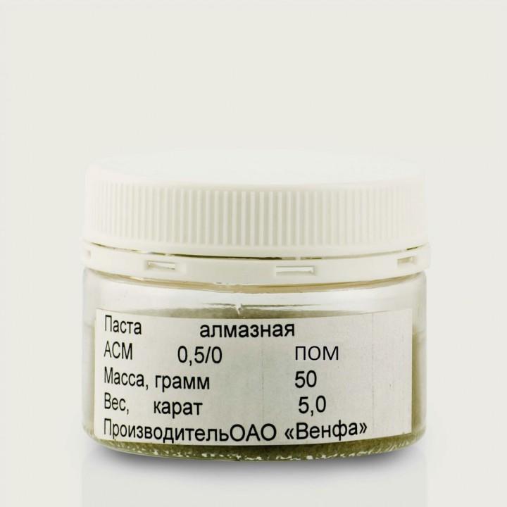 Паста Алмазная АСМ 0.5/0 ПОМ
