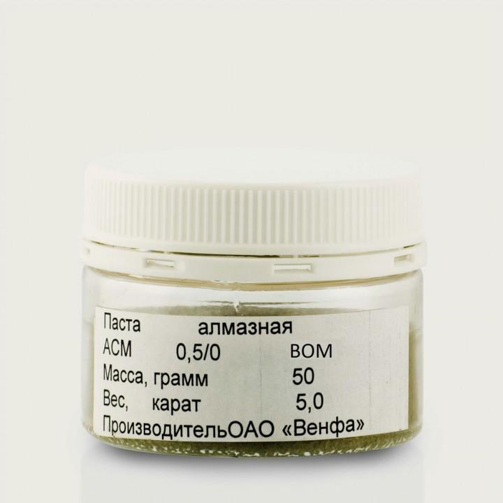Паста Алмазная АСМ 0.5/0 ВОМ