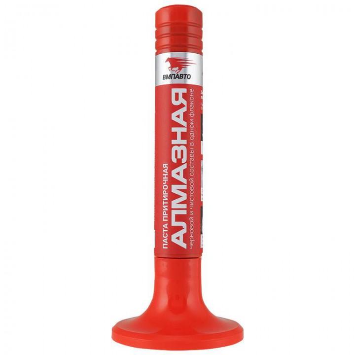 Притирочная паста «Алмазная» для клапанов 80мкм (40гр), 3301 ВМП-Авто