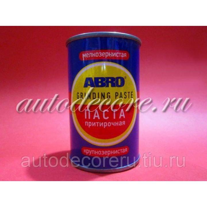 ABRO Притирочная паста 2-х компонентная