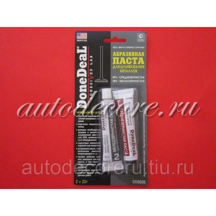 DoneDeal 6698 Абразивная притирочная паста 2-х компонентная