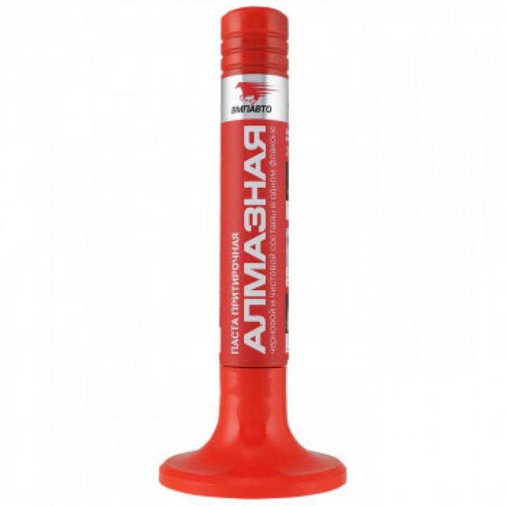 Притирочная паста ВМПАВТО «Алмазная» для клапанов, 40 гр