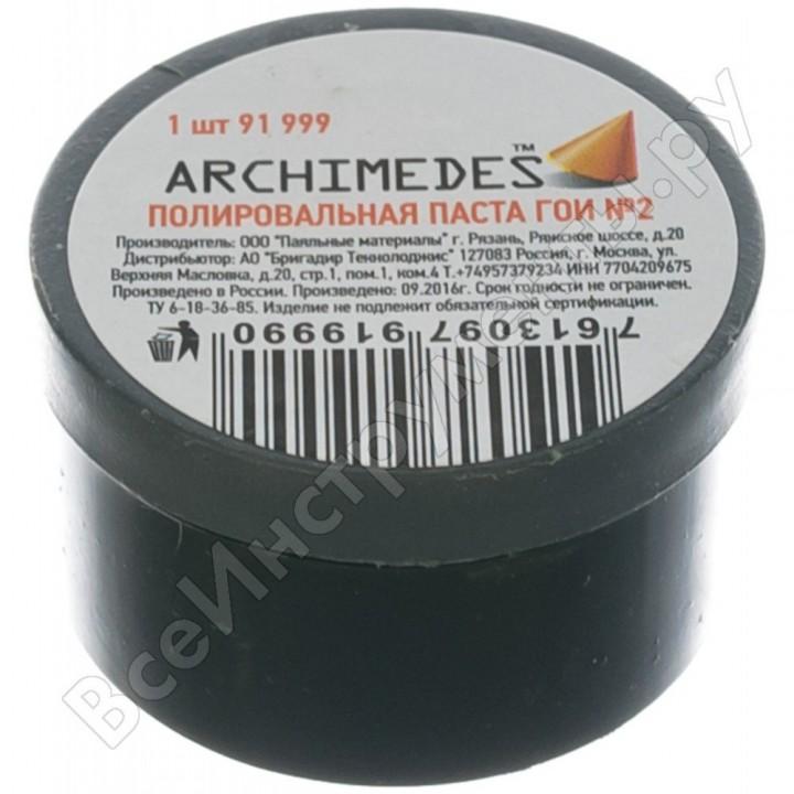 Полировальная паста гои norma archimedes 91999