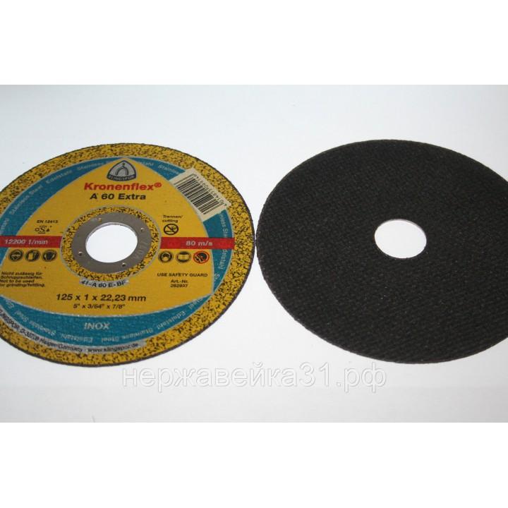 Диск отрезной 1,0х125х22,23 мм А60 Extra KLINGSPOR