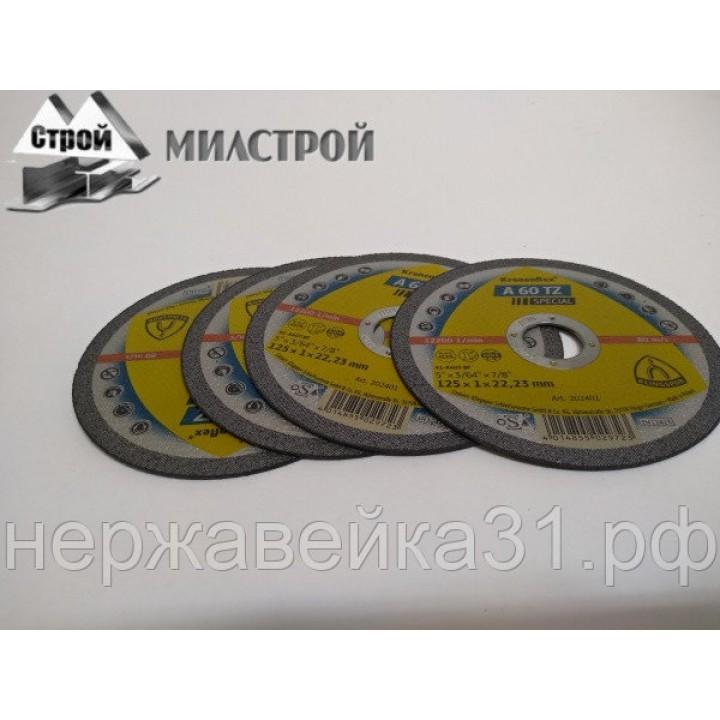 Диск отрезной 1,6х125х22 мм А46 TZ Special KLINGSPOR