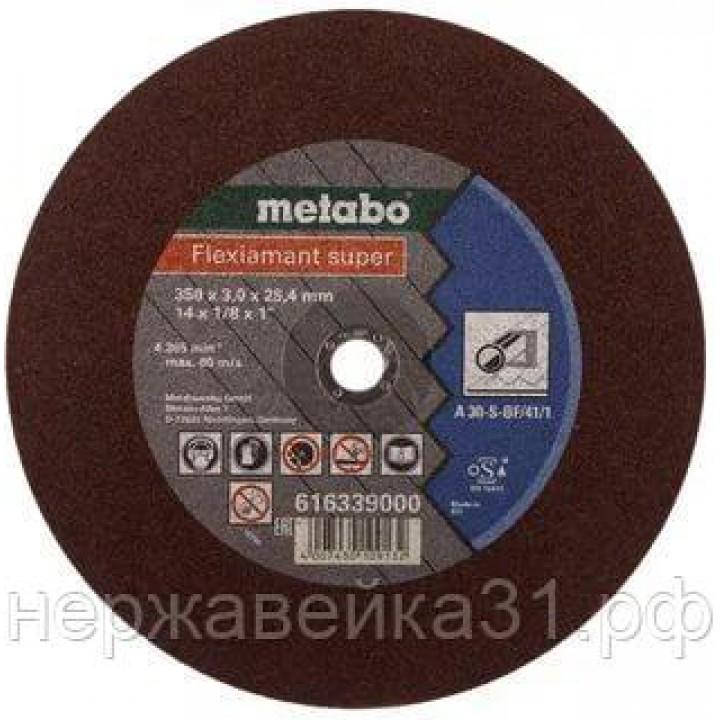 Диск отрезной 3,0х350х25,4 мм А36 Т BF MD-STARS