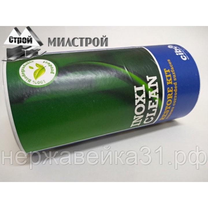 Очиститель н/с набор INOXI CLEAN