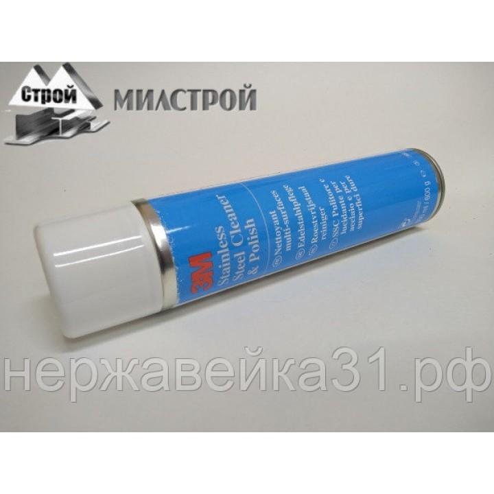 Очиститель нержавеющей стали ЗМ Stainless Steel Cleaner&Polish