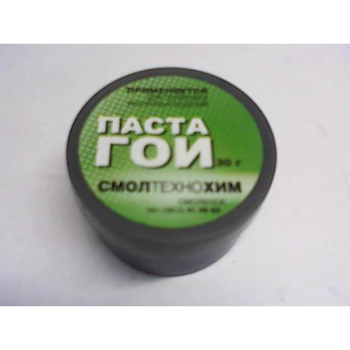 Паста ГОИ для полировки металлов и пластмасс 30гр. 06406