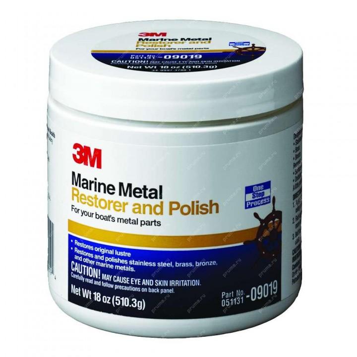 Полировальная паста для металлов Marine ЗМ 09019