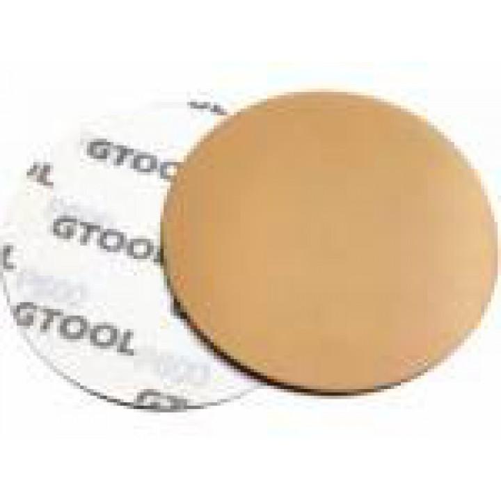 Шлифовальные круги d125, на липучке, зерно P600