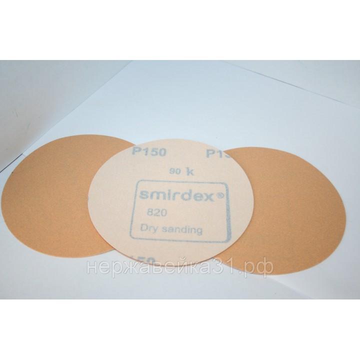 Шлифовальный круг самолип. KLINGSPOR PS73K d 125 P 500