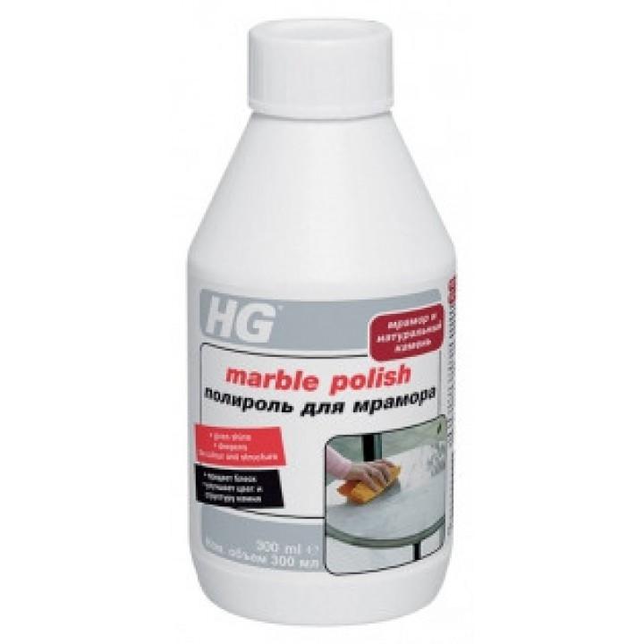 HG Полироль для мрамора 300 мл