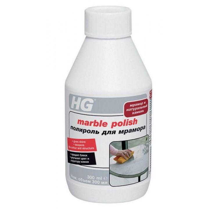 HG Полироль для мрамора, 300 мл