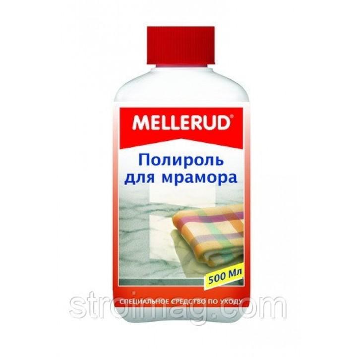 Полироль для мрамора 0,5л, MELLERUD