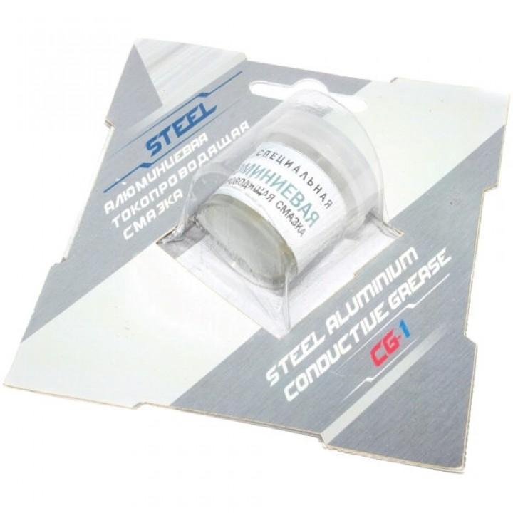 Смазка Steel CG-1 Home специальная алюминиевая токопроводящая, банка 5 грамм