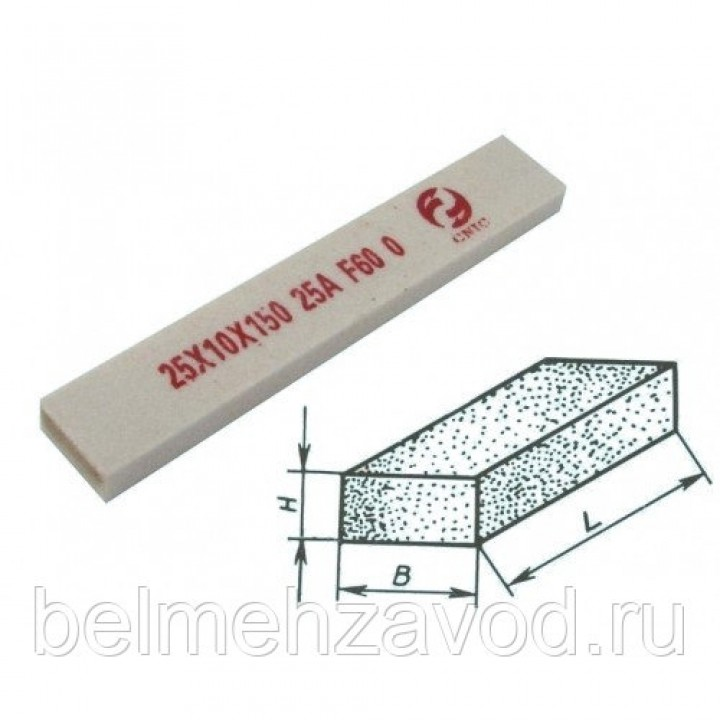 Брусок шлифовальный 20х10х150 25А 25 СТ1 (WA F60 O)