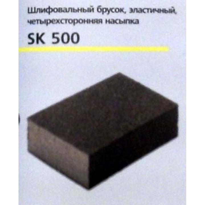 Брусок шлифовальный SK500 100х70х25 мм Р 80