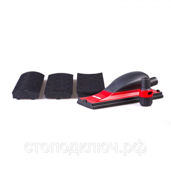 Набор ABREX для шлифования выпуклых и вогнутых поверхностей (средний шлифок 70 х 198мм, 4 накладки