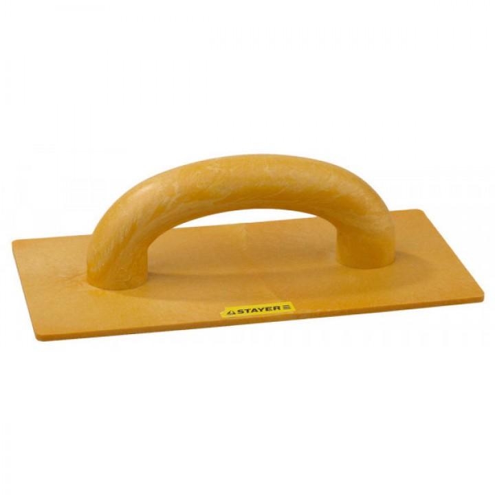 Терка пластмассовая, толщина 5мм, 130х270мм., Stayer