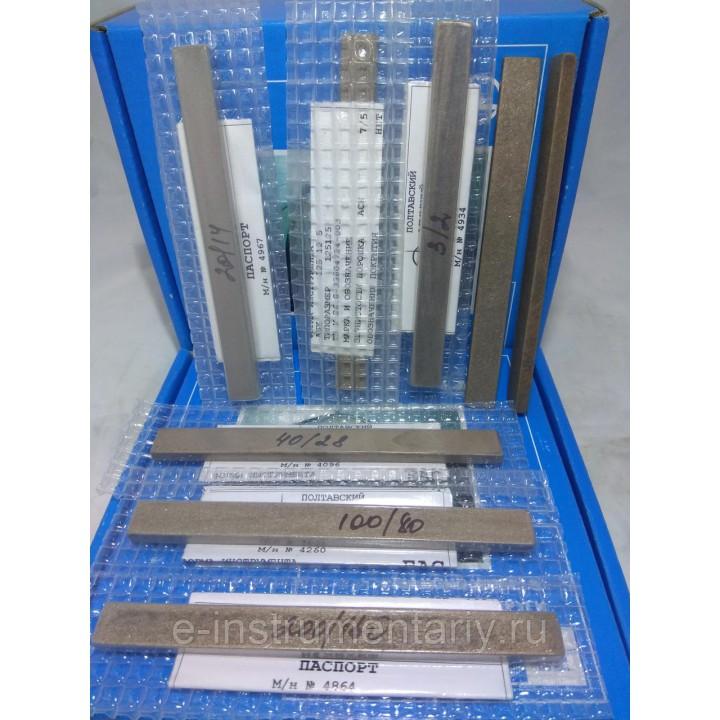 Алмазный брусок 125х12х5. Зерно 63/50 - получистовая заточка