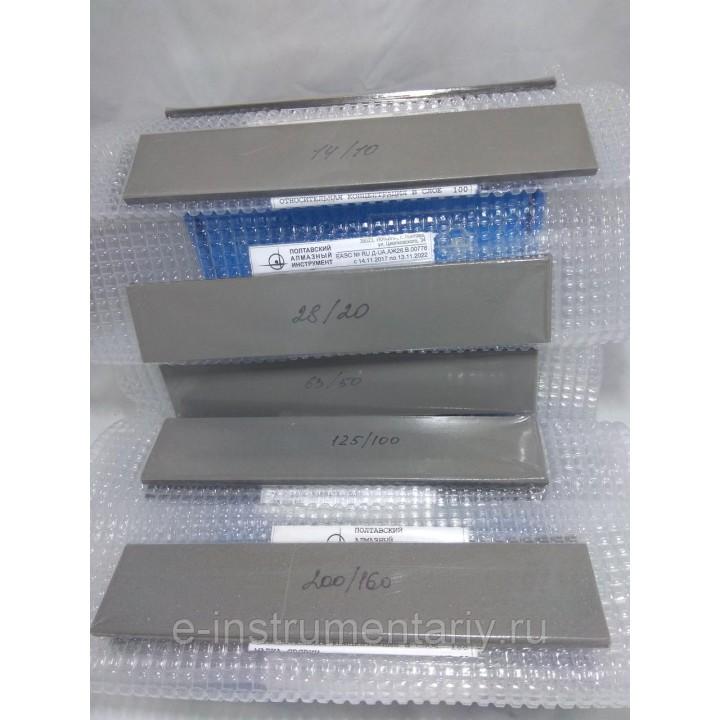 Алмазный брусок 200х40х5. Зерно 10/7 - тончайшая доводка