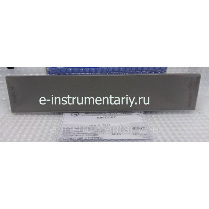 Алмазный брусок 200х40х5. Зерно 125/100 - черновая заточка