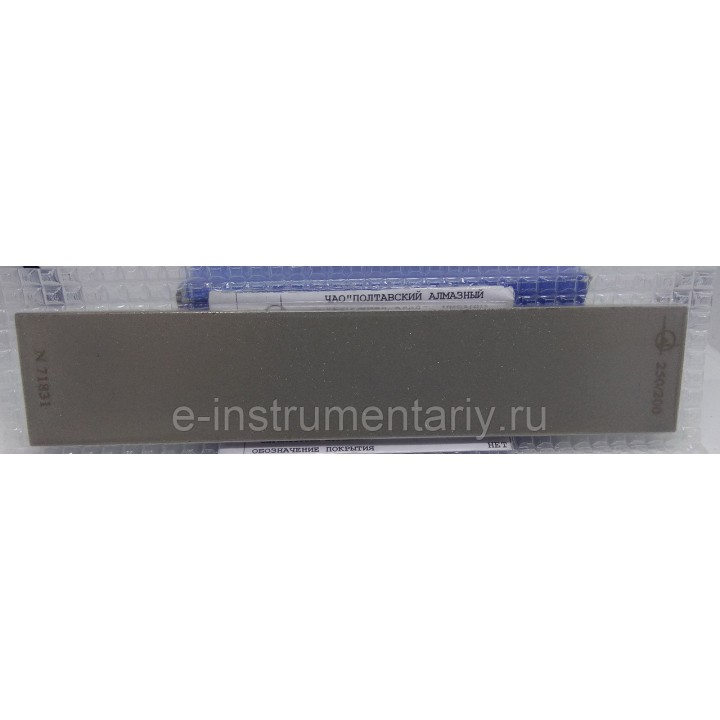 Алмазный брусок 200х40х5. Зерно 250/200 - формирование РК