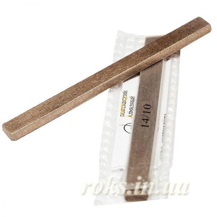 Алмазный точильный брусок 14/10 мкм 125х12х5 мм