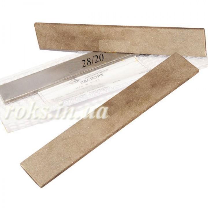 Алмазный точильный брусок 28/20 мкм для точилок типа Apex 150х25х3 мм на металлической связке