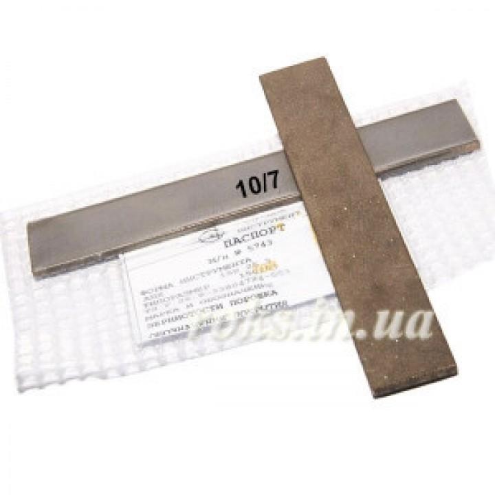 Эльборовый брусок 10/7 для точилок типа Apex 150х25х3 мм на металлической связке