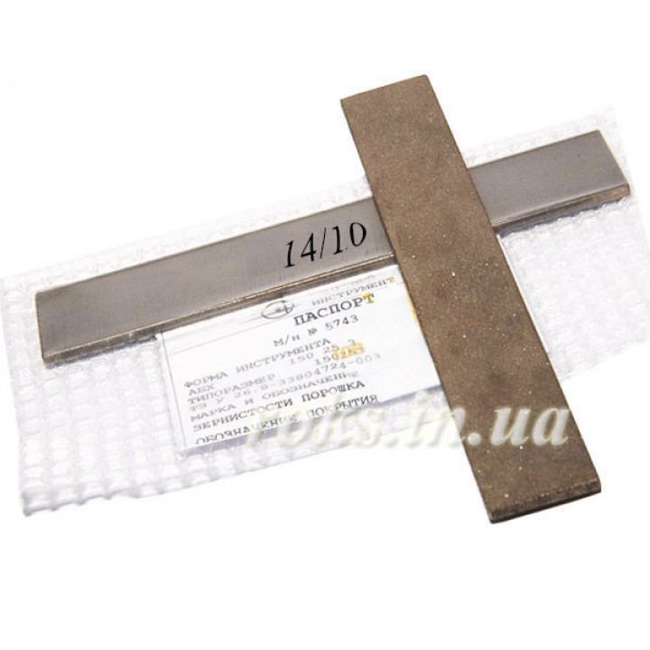Эльборовый брусок 14/10 для точилок типа Apex 150х25х3 мм на металлической связке