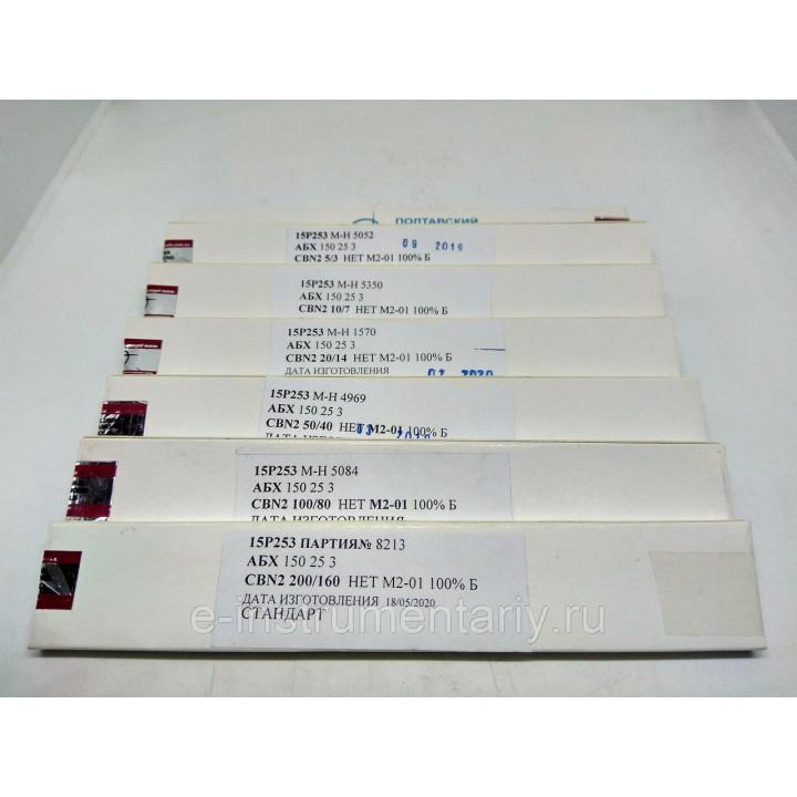 Набор эльборовых брусков из 6 шт - 150х25х3