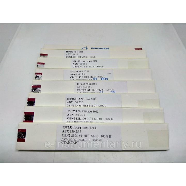 Набор эльборовых брусков из 7 шт - 150х25х3