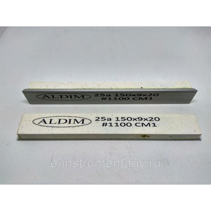 Брусок на бланке ALDIM 150х20х9. 1100 грит 25а - белый электрокорунд