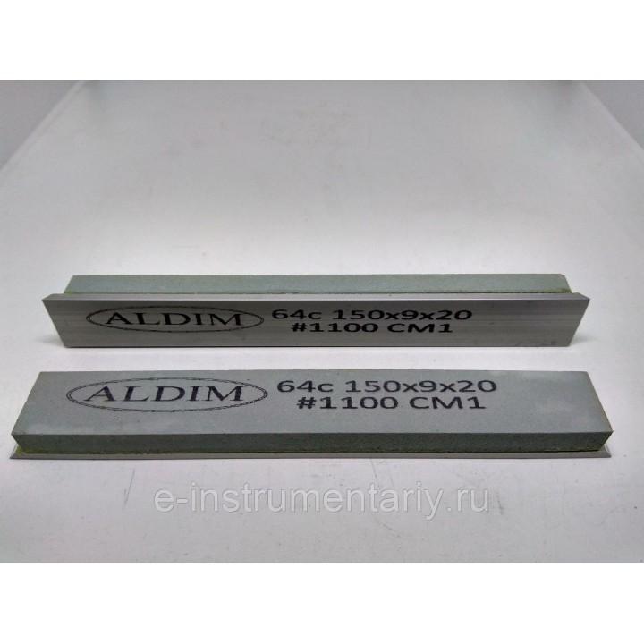 Брусок на бланке ALDIM 150х20х9. 1100 грит 64с - зеленый карбид кремния