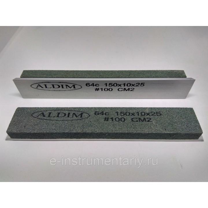 Брусок на бланке ALDIM 150х25х10. 100 грит 64с - зеленый карбид кремния