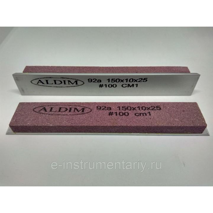 Брусок на бланке ALDIM 150х25х10. 100 грит 92а - хром-титанистый электрокорунд.