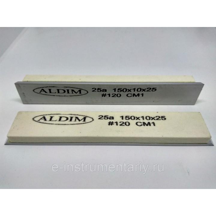 Брусок на бланке ALDIM 150х25х10. 120 грит 25а - белый электрокорунд