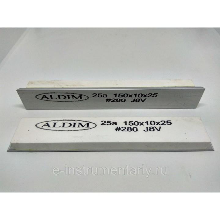 Брусок на бланке ALDIM 150х25х10. 280 грит 25а - белый электрокорунд