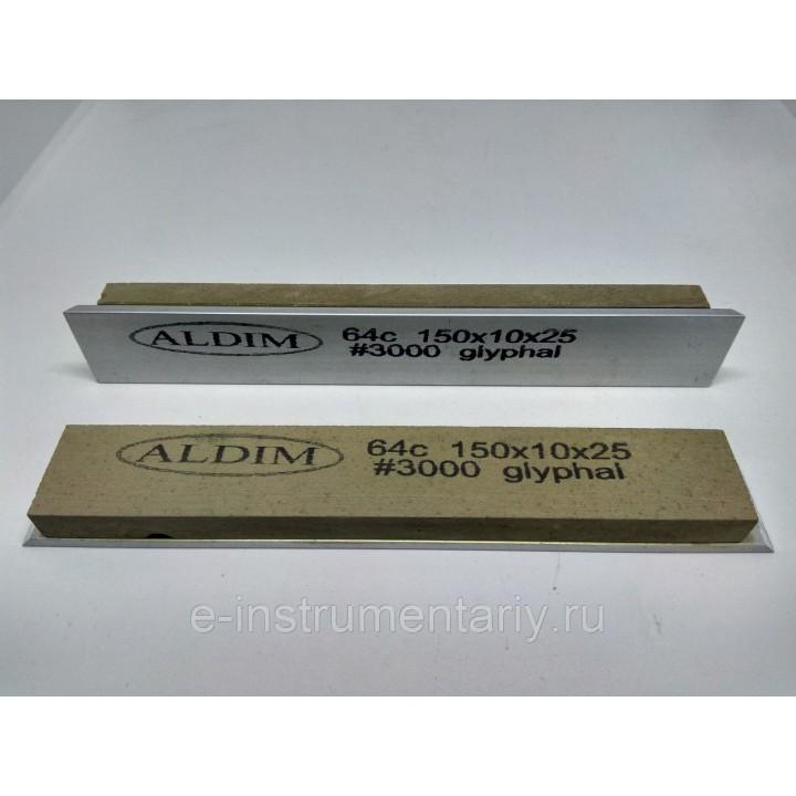 Брусок на бланке ALDIM 150х25х10. 3000 грит 64с - зеленый карбид кремния на глифталевой связке