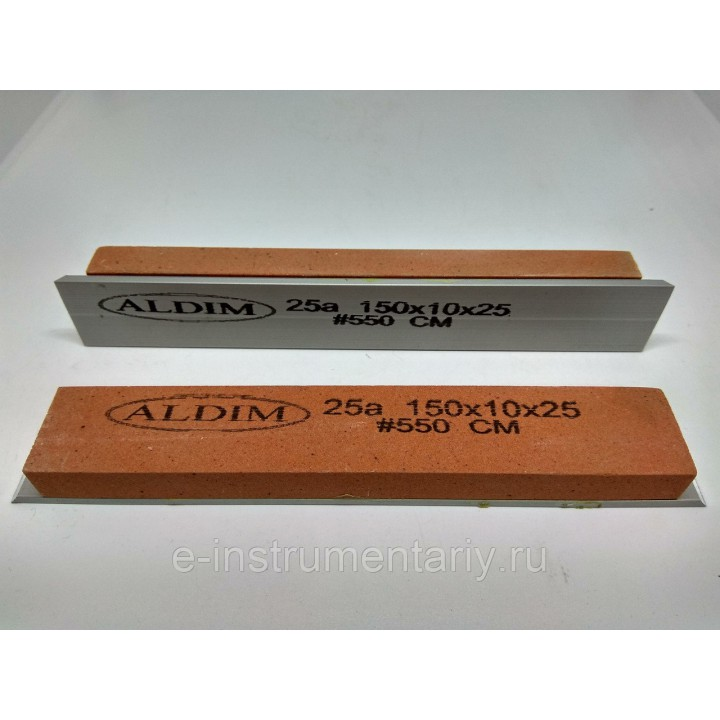 Брусок на бланке ALDIM 150х25х10. 550 грит 25а - белый электрокорунд