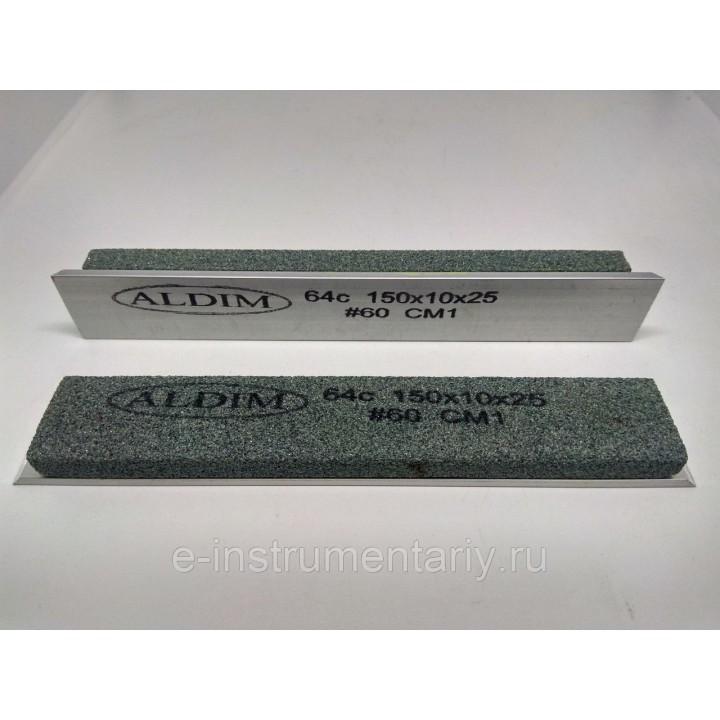 Брусок на бланке ALDIM 150х25х10. 60 грит 64с - зеленый карбид кремния