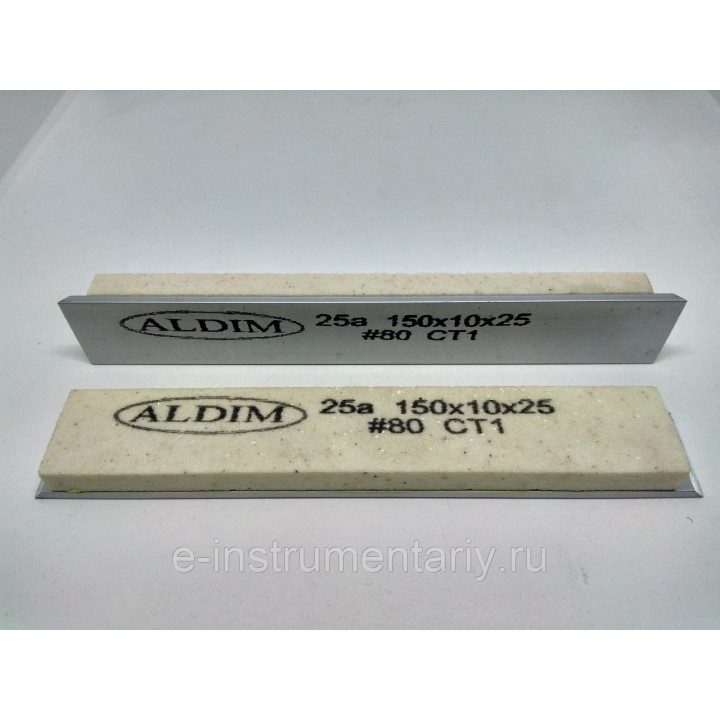 Брусок на бланке ALDIM 150х25х10. 80 грит 25а - белый электрокорунд