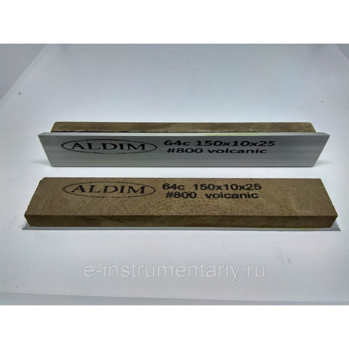 Брусок на бланке ALDIM 150х25х10. 800 грит 64с - зеленый карбид кремния на вулканитовой связке